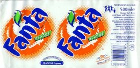 Fanta Orange label